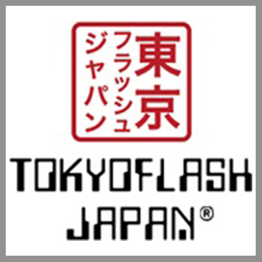 Tokyoflash product placement top 100 Brands in 2016 movies Concave Brand Tracking