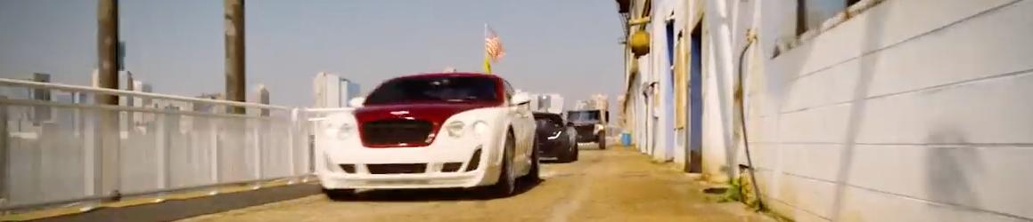 Bentley - F8