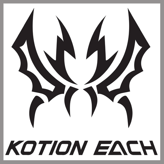 kotion each product placement top 100 Brands in 2019 movies Concave Brand Tracking